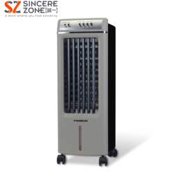 Faber Air Cooler FAC 703S